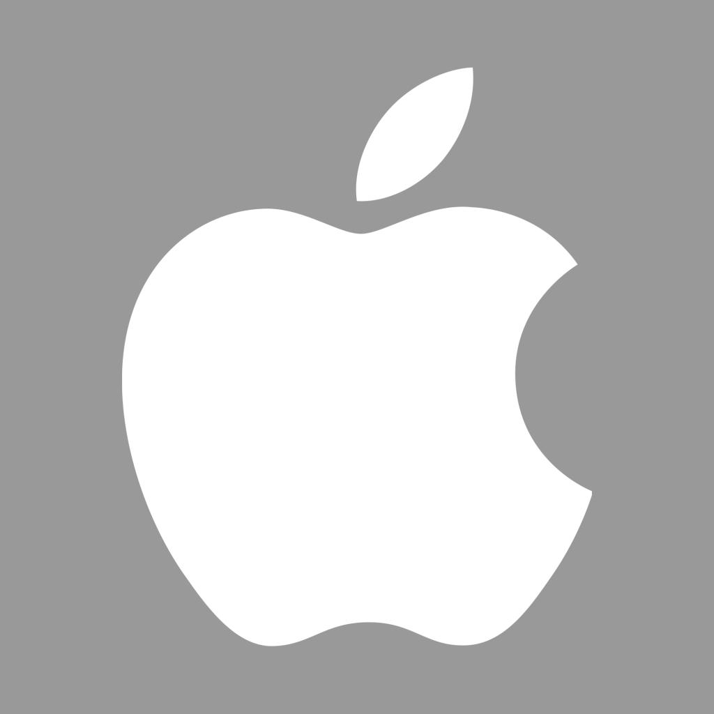 Apple a marca preferida do brasileiro segundo pesquisa mpbrasil - Apple icon x ...